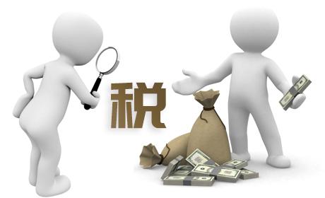 创业公司究竟要交哪些税?